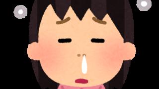 風邪で鼻水を垂らす子供